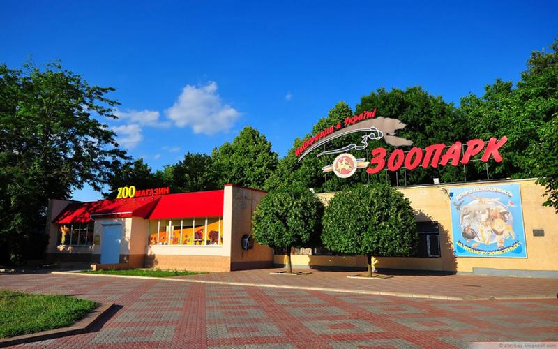 nikolaevskij-zoopark-kvest-rancho-zolotaya-podkova