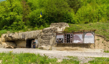 тур бункер Верхняя Грабовница