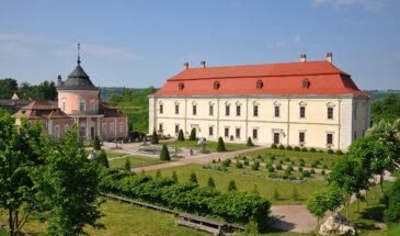 тур Золочевский замок