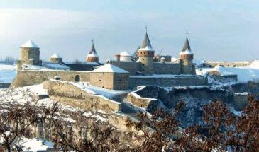 Туры Каменец-Подольская крепость