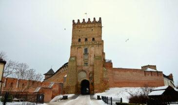 Туры в Луцк замок Любарта
